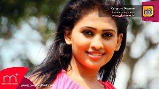 Susum Pawan -  Ranil Menon Muthukuda