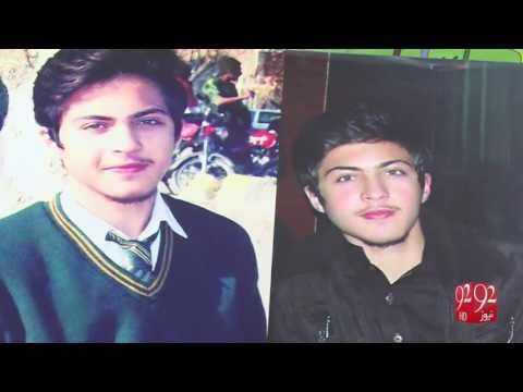 APS martyr Mubeen Afridi 16-12-2016 - 92NewsHD