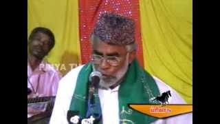 குல்ஹு அல்லாஹு அஹது || SEENI MOHAMMED || ISLAMIC SONGS || KULHU ALLAHU