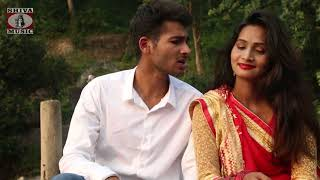 Gori Tor Roop Hd New Nagpuri Video Song 2017 Manoj Sahri Suman Yadav Deepak Raj Anand