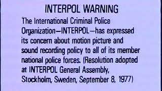 Private Screenings (1988) Logo (With FBI Warning)