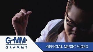 ขอโทษ (Ost. ตะวันตัดบูรพา) - โดม จารุวัฒน์【OFFICIAL MV】