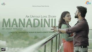 Manadinil+%7C+Tamil+Music+Video+%7C+Binoy+Dominic%2C+Kiran+Kumar+%7C+Srinivasa+Rengan+%7C+Akash+Rangaraj+%7C+HD