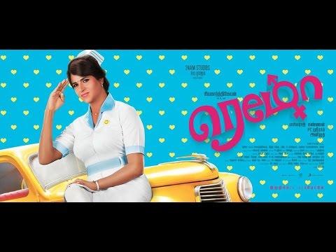Xxx Mp4 Remo Motion Poster Sivakarthikeyan Keerthi Suresh Anirudh Ravichander 3gp Sex