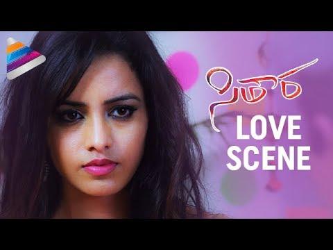 Best Love Making Scenes | Ravneeth Kaur Love Making scene with Surya | Sitara Telugu Movie Scenes