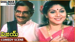Vijay Movie || Allu Ramalingaiah Superb Comedy With Vijaya || Nagarjuna || Shalimarcinema
