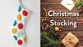 How to Crochet A Christmas Stocking: Hexagon Stocking