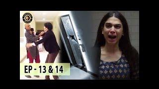 Aisi Hai Tanhai Episode 13 & 14 - Nadia Khan , Sami Khan & Sonya Hussain