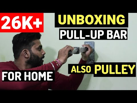 Xxx Mp4 Unboxing Pull Up Bar Chin Up Bar Fitness Hour Vinay Kumar 3gp Sex