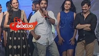 Allu Arjun punch Dialogues at Sarinodu Success Meet - CineUdayam