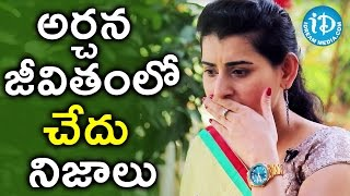Bitter Facts of Actress Archana's Life Revealed In Frankly With TNR - Tollywood Tales