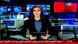 نشرة اخبار الواحدة صباحا من القاهرة والناس  18 نوفمبر