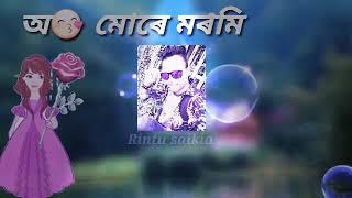 New Neel Akash song, Ki nu jadu dila o mure moromi .whatsapp status video.