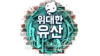 광희, 개코 - 당신의 밤 (Feat. 오혁)
