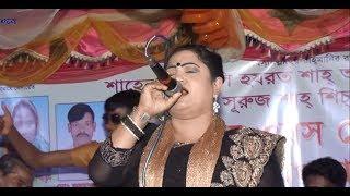 প্রেম সেলে যাব গো মরি । অনেক কষ্টের গান । মুক্তা সরকার । 2017