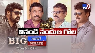 Big News Big Debate || Nandi Awards Controversy || Tammareddy Bharadwaja || Hero Sivaji || TV9