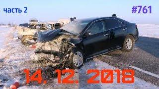 ☭★Подборка Аварий и ДТП/Russia Car Crash Compilation/#761/December 2018/#дтп#авария