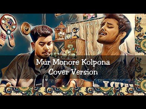Xxx Mp4 Mur Monore Kolpona Zubeen Garg Cover By Himdip Deuri Acoustic Guitar By Debabrat 3gp Sex
