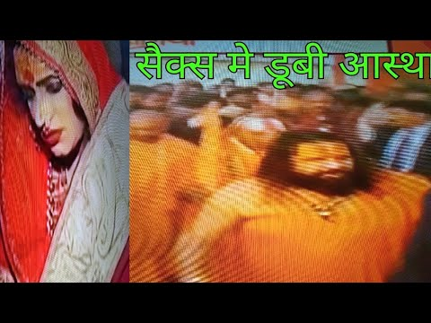 Xxx Mp4 Sex Me Doobi Aastha Baba Log Ladkiya Mange More Part2 NN Report 3gp Sex