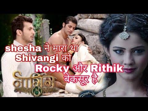 Xxx Mp4 Why Rocky Kill Shivangi Mistry Solved Naagin 3 Shesha Is Main Villain Y 3gp Sex