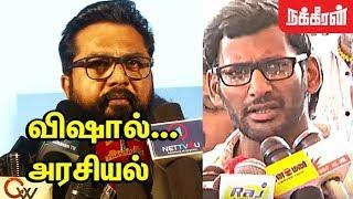 ஊழல்? Sarathkumar Comments on Vishal | Ponvannan resigns |Nadigar Sangam |RK Nagar |Producer Council