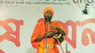 Janite Chai re Doyal Tomar Asol Naamti Ki (জানিতে চাহি রে দয়াল)