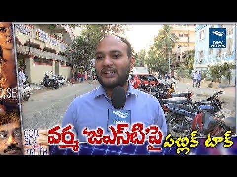 Xxx Mp4 Hyderabad Public Opinion On GST Movie Ram Gopal Varma Mia Malkova New Waves 3gp Sex