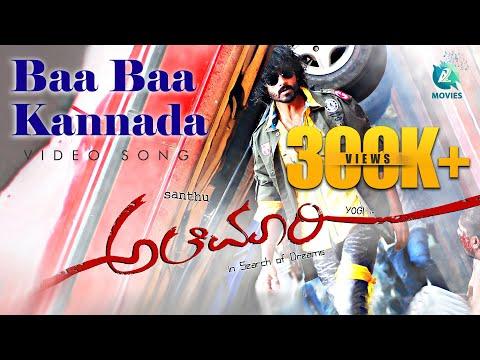 Xxx Mp4 Baa Baa Kannada Video Full Kannada Song HD Alemari Movie Yogesh Radika Pandit 3gp Sex