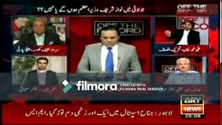 Off The Record With Kashif Abbasi Latest