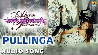 Pullinga - Aham Premasmi -  Kannada Movie