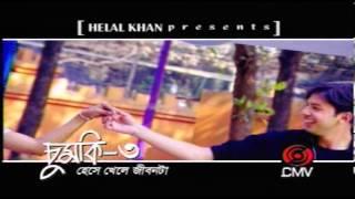 bangla song chumki 3