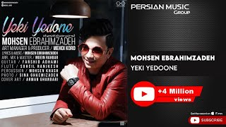 Mohsen Ebrahimzadeh - Yeki Yedoone ( محسن ابراهیم زاده - یکی یدونه )