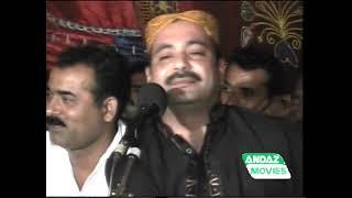 Ahmad Nwaz Cheena - Dekh We Sanwal Naan -saraiki video  song
