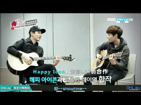 【OnLay韩语中字】140213 EXO's Showtime 张艺兴 Lay CUT EP12【精效】
