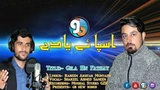Shina Song || Gila Hn Fathay || Shakeel Ahmed Sameen Lyrics Raheem Akhtar Muntazir 2018