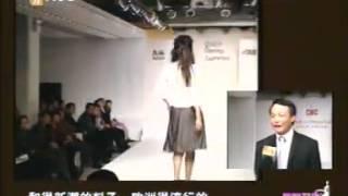 0001酷六网-中國時裝透點內衣-00021)