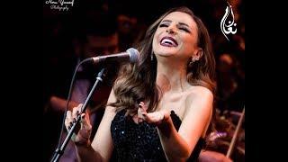 أنغام - نفسي أحبك - دار الأوبرا المصرية يناير 2017 | Angham - Nefsi Ahebak