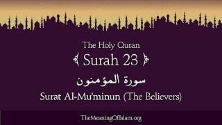 Quran: 23. Surat Al-Mu