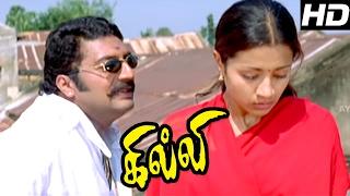 Ghilli | Ghilli Tamil Full Movie Scenes | Prakshraj Proposes Trisha | Prakashraj Comedy scene |Vijay