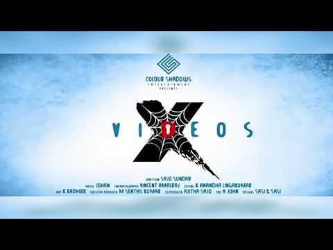 Xxx Mp4 X VIDEOS TAMIL OFFICIAL TRAILER 3gp Sex