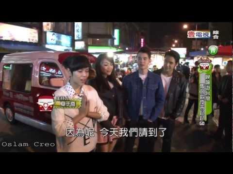 西野翔逛台灣夜市 Nishino Shou 台湾 Taiwan 娛樂趴趴Go