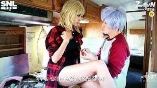 Trouble Maker - 내일은 없어 [Now] M/V - Parody SNL KOREA 코리아 YouTube