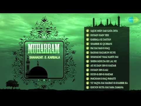 Xxx Mp4 Muharram Shahadat E Karbala HD Songs Jukebox 3gp Sex