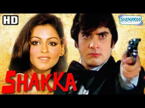 Xxx Mp4 Shakka HD Jeetendra Simple Kapadia Prem Chopra Nirupa Roy Hindi Film With Eng Subtitles 3gp Sex