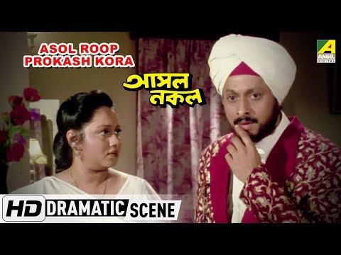 Xxx Mp4 Asol Roop Prokash Kora Dramatic Scene Lokesh Ghosh 3gp Sex