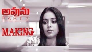Avunu 2 Movie Making || Harshavardhan Rane || Poorna || Ravi Babu || Suresh Babu