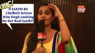 Omg O SAATHI RE  Chulbuli Actress Ritu Singh Looking for Her Real Saathi?
