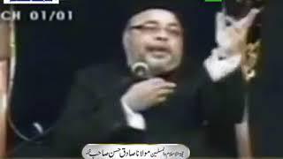 نمازِ شب کے لئے امامِ زمانہؑ کی تاکید