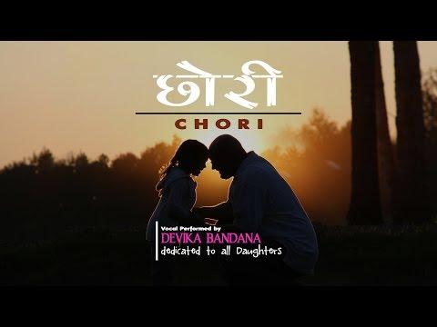 Xxx Mp4 Chori Devika Bandana Shambhu Man Singh 3gp Sex