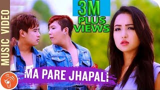 MA PARE JHAPALI - New Lok Pop Song 2016 Ft. Bhimphedy Guys, Alisha Rai | Eric Giri , Juna Parsai
